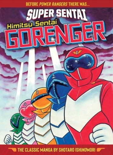 Himitsu Sentai Gorenger Manga Gets Official English Language Release - The Illuminerdi