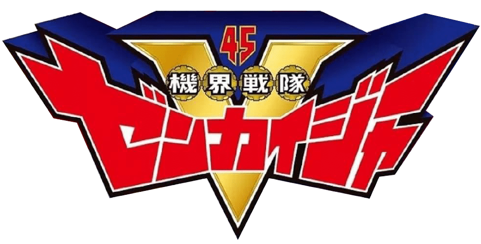 Sentai Zenkaiger: New & Thrilling Details Announced