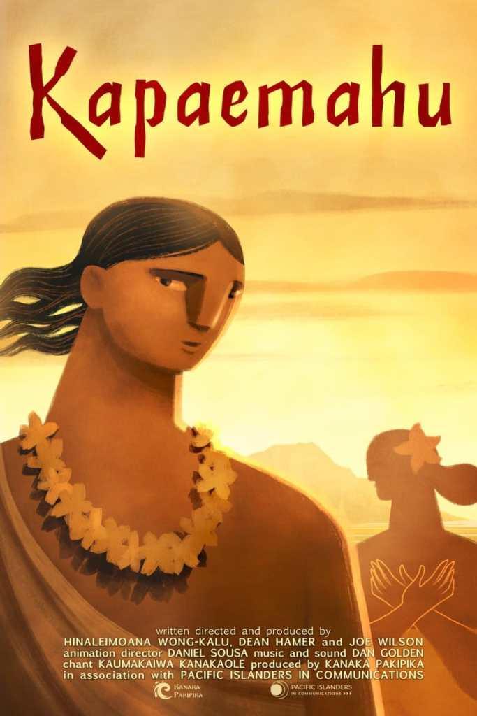 Kapaemahu poster