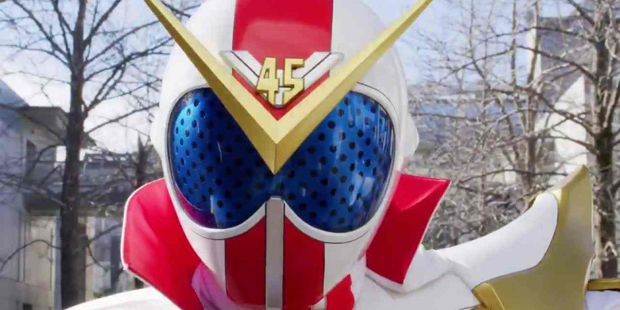 Watch the New Kikai Sentai Zenkaiger Trailer Reveal Now!