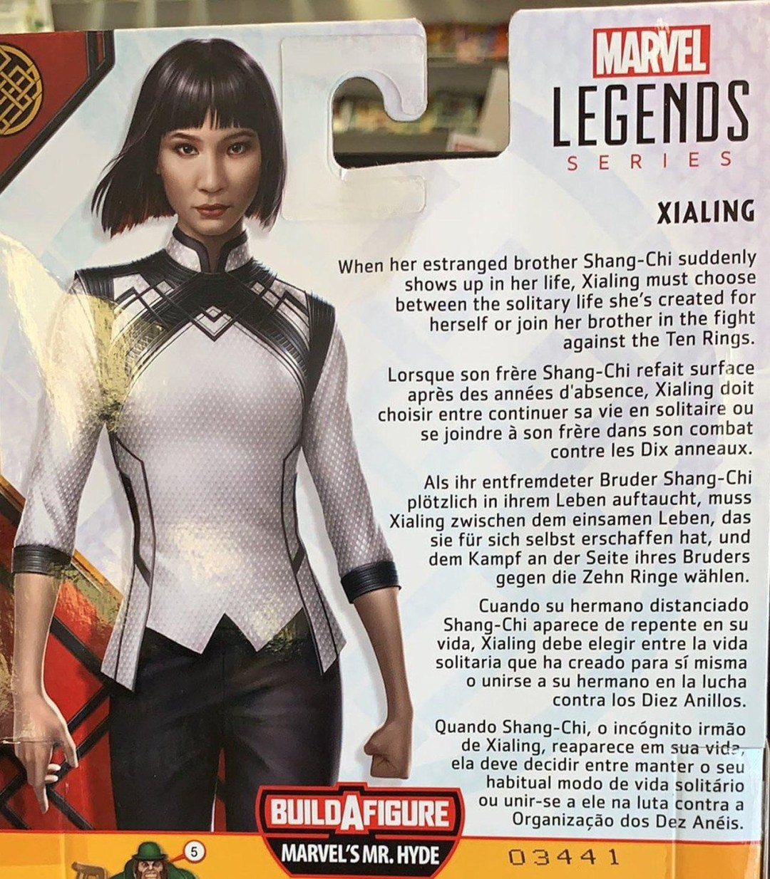 Shang-Chi and the Legend of the Ten Rings Xialing