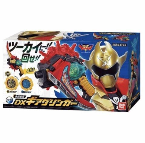 Zenkaiger Gold Ranger Toy