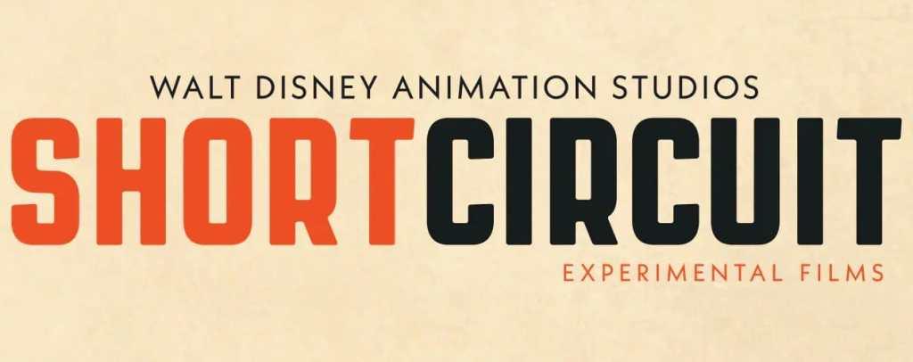 Short Circuit Season 2 Review: Magical Films Bring Joy - The Illuminerdi