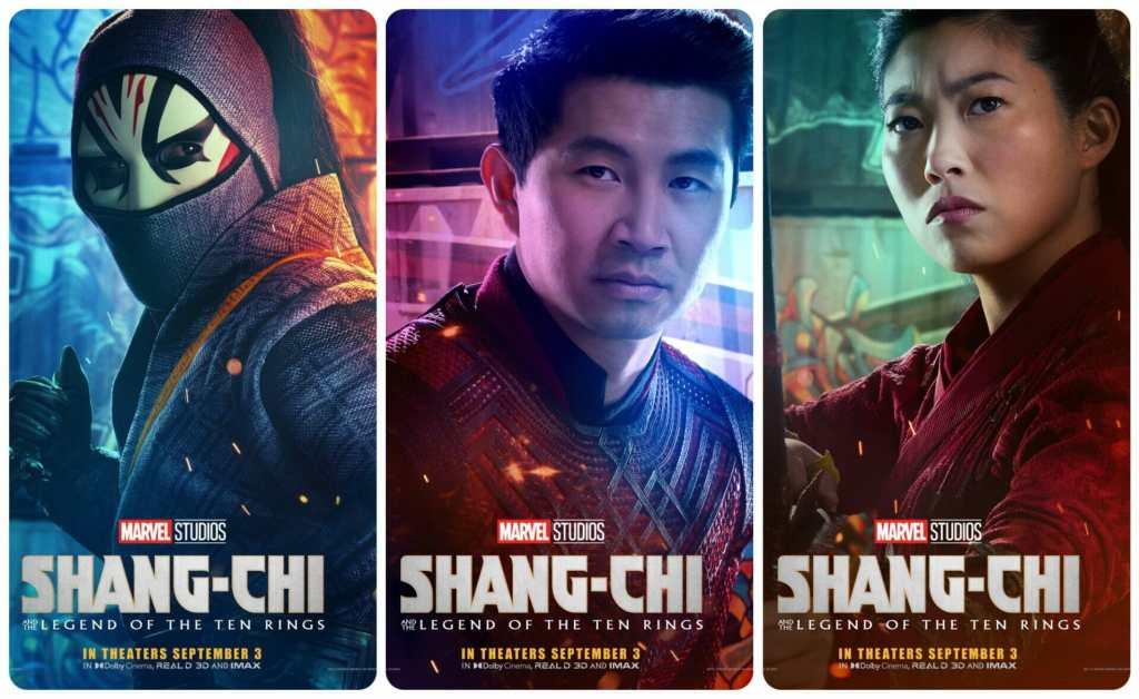 Simu-Lui-Shang Chi Cast