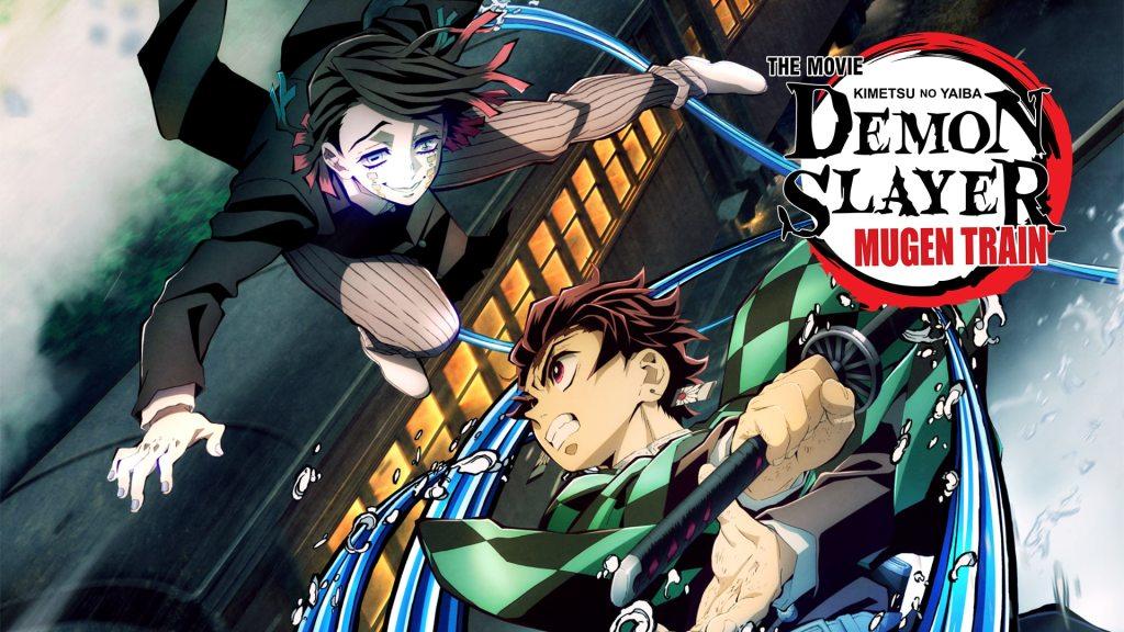 Funimation Demon Slayer