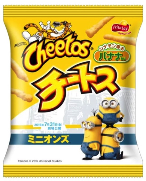 Minions Banana Cheetos  Japan
