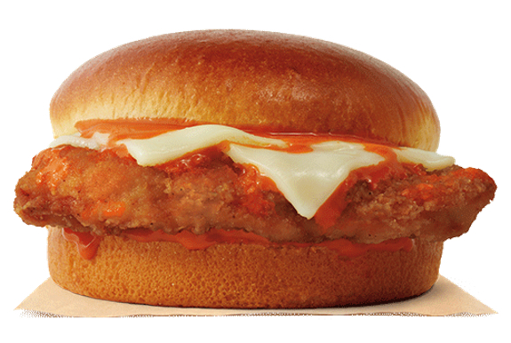 Burger King Crispy Buffalo Chicken Melt