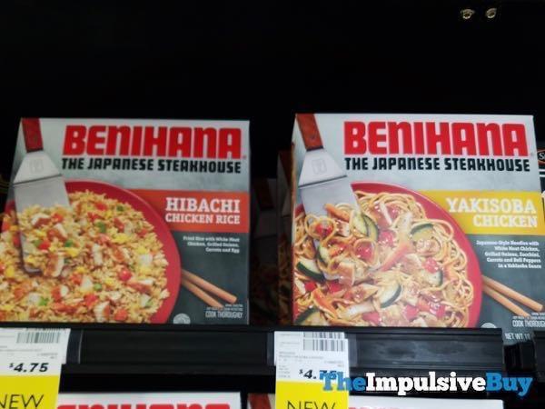 Benihana Frozen Entrees  Hibachi Chicken Rice and Yakisoba Chicken