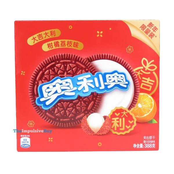 Limited Edition Orange Lychee Oreo Cookies Box