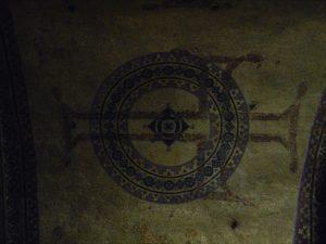 Cross under mosaic, Hagia Sophia, Istanbul, Turkey