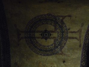 Cross under mosaic, Hagia Sophia, Istanbul, Turkey