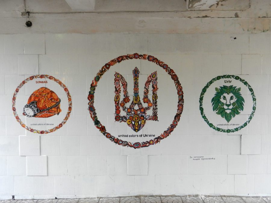 Graffiti in Kyiv