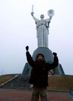 Big Mama, Kiev, Ukraine