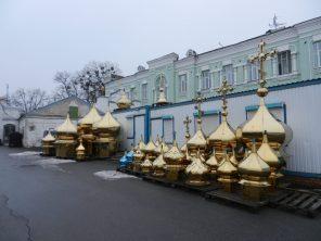 Kiev Cave Monastery, Ukraine