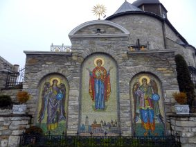 Holy Trinity Church Mosaic, Kamyanets-Podilsky, Ukraine