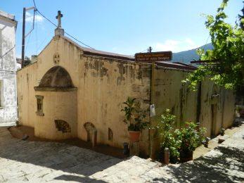 Church of Ayios Georgios, Archanes, Crete, Greece