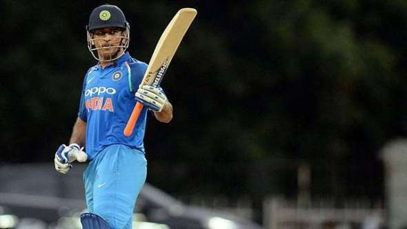 MS Dhoni Is Now Second Most Capped Cricketer For India After Sachin Tendulkar