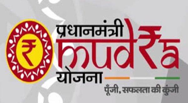 Image result for mudra yojana