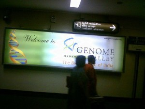 Hyderabad genome valley ©theCydonian