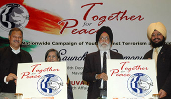 """The Minister of State (Independent Charge) for Youth Affairs & Sports, Dr. M.S. Gill releasing the logo at the launch of the nationwide youth campaign against terrorism """"Together For Peace"""", in New Delhi on December 18, 2008."""