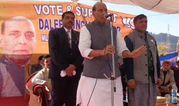 Rajnath Singh addressed rally In Bhaderwah
