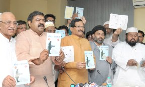 The Minister of State for AYUSH (Independent Charge) and Health & Family Welfare, Shri Shripad Yesso Naik releasing a book titled Yoga and Islam, at a function, in New Delhi on June 17, 2015.