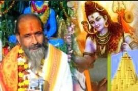 Shivyogi Pramod Ji Maharaj