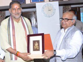 Prof. Tankeshwar