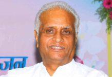 prof kuthiala