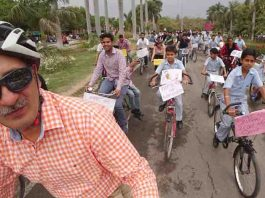 Bicycling Rally