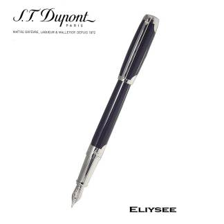 Dupont Elysee Fountain Pen