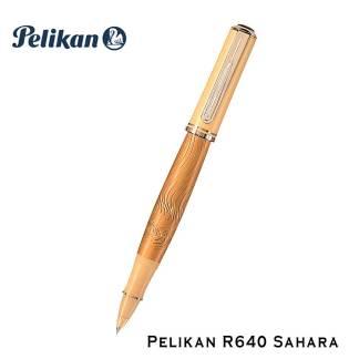 Pelikan Sahara Roller Ball