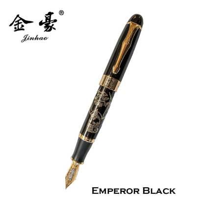 Jinhao Emperor Fountain Pen