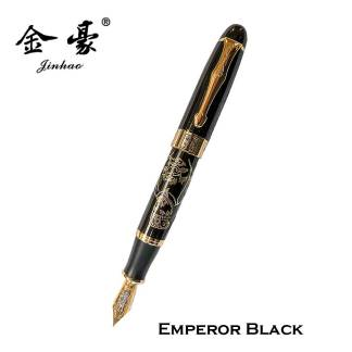 Jinhao Emperor Fountain Pen