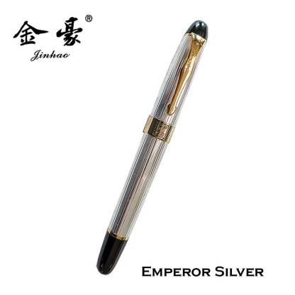 Jinhao Emperor Silver Fountain Pen