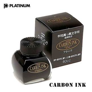 Platinum Bottled Carbon Ink