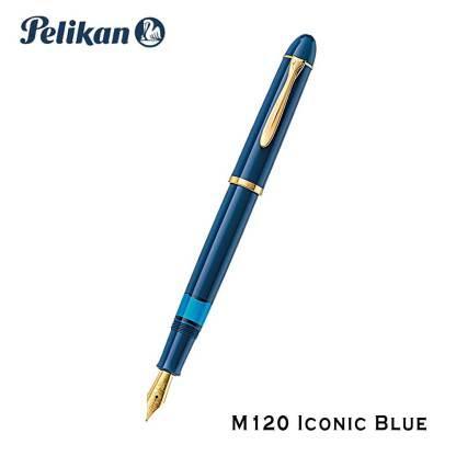 Pelikan Iconic Blue M-120 Fountain Pen