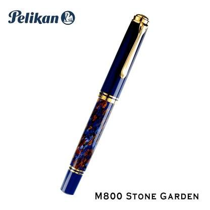Pelikan M-800 Stone Garden