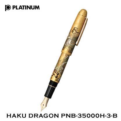 Platinum Dragon Fountain Pen