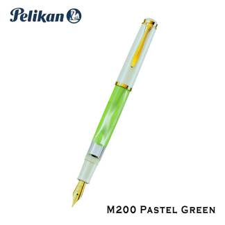 Pelikan M200 Pstel Green Fountain Pen