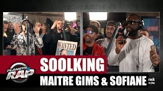 SOOLKING – Guérilla Remix ft MAITRE GIMS, SOFIANE (English lyrics)