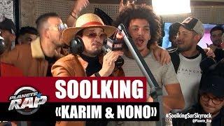 SOOLKING – Karim & Nono (English lyrics)