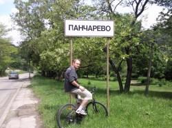 Biking in Bulgaria