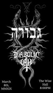 GEVURAH @ The Wise Hall | Vancouver | British Columbia | Canada