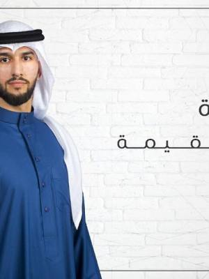 Alasalah thobe for men jubbah 1402016 - Q&S Islamic Store