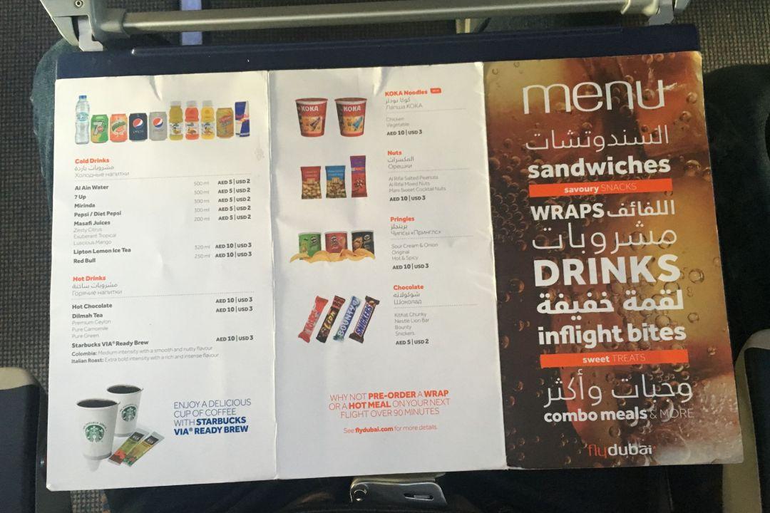 FlyDubai on-board menu