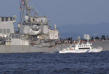 Japan US Navy Collision