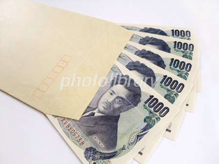 datazione di monete giapponesi che livello non incontri venire a Hollywood u