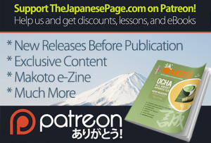 become TheJapanesePage patreon