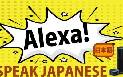 Japanese Alexa Commands: Arekusa, Speak Nihongo!